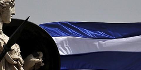 imf-greece-ukraine-loan1.si