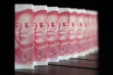 yuan.si