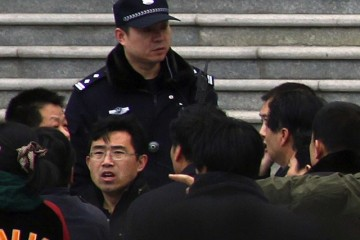 chinese-police-are-investigating-possible-malicious-short-selling-of-shares