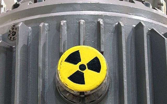 nuclearplant_getty