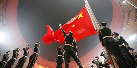 china_3066763b