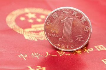 yuan-china-1-e1485744892948