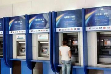 china atm 1