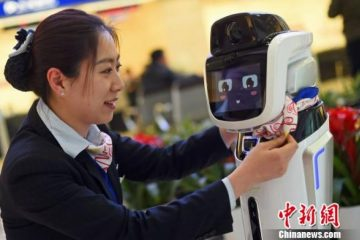 china-unveils-artificial-intelligence-plan