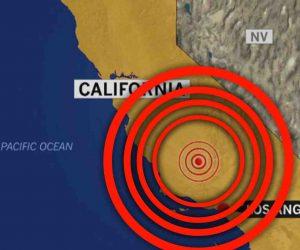 thumb earthquake